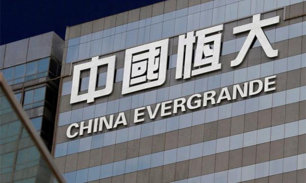 中國恒大有違約風險 分析稱政府不一定相救