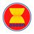 東南亞國家聯盟